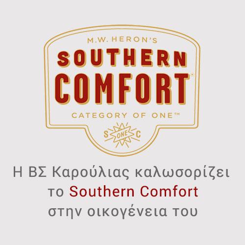 southerncomfort-el
