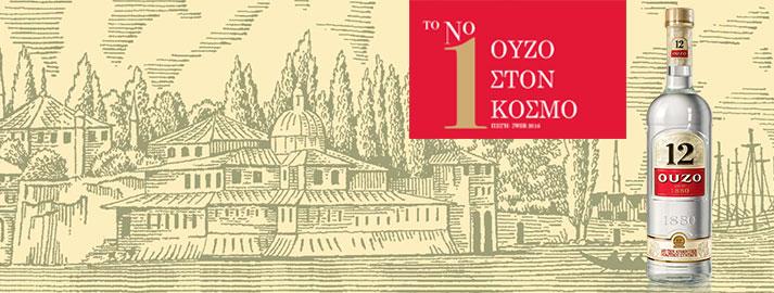 koutsikos-kalogiannis-ouzo12-713x270
