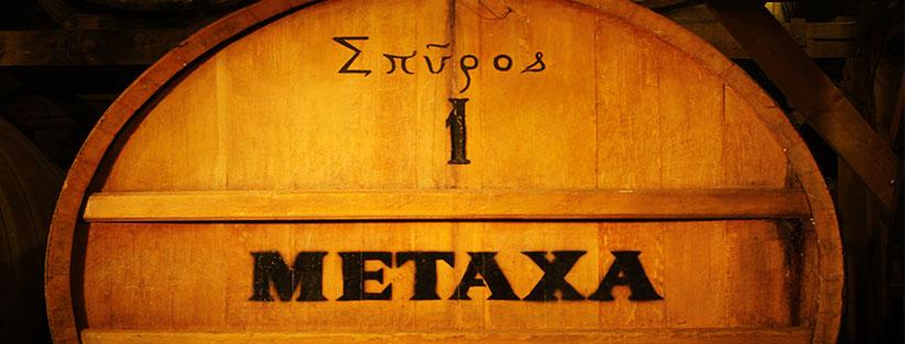 remy-cointreau-metaxa